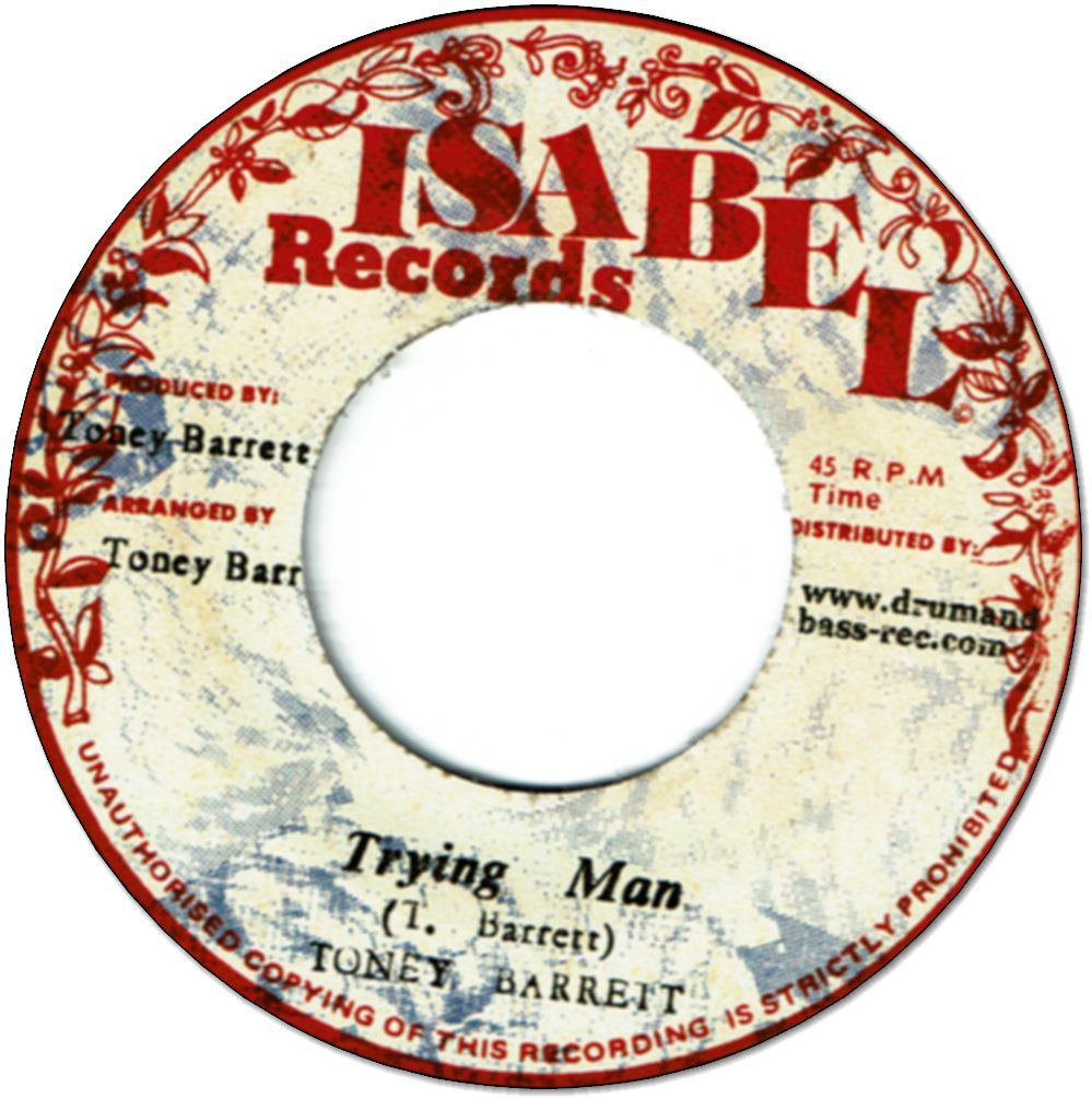 TRYING MAN / TRYING DUB