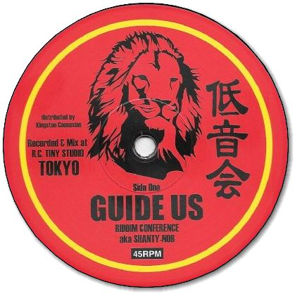 GUIDE US / GUIDE DUB