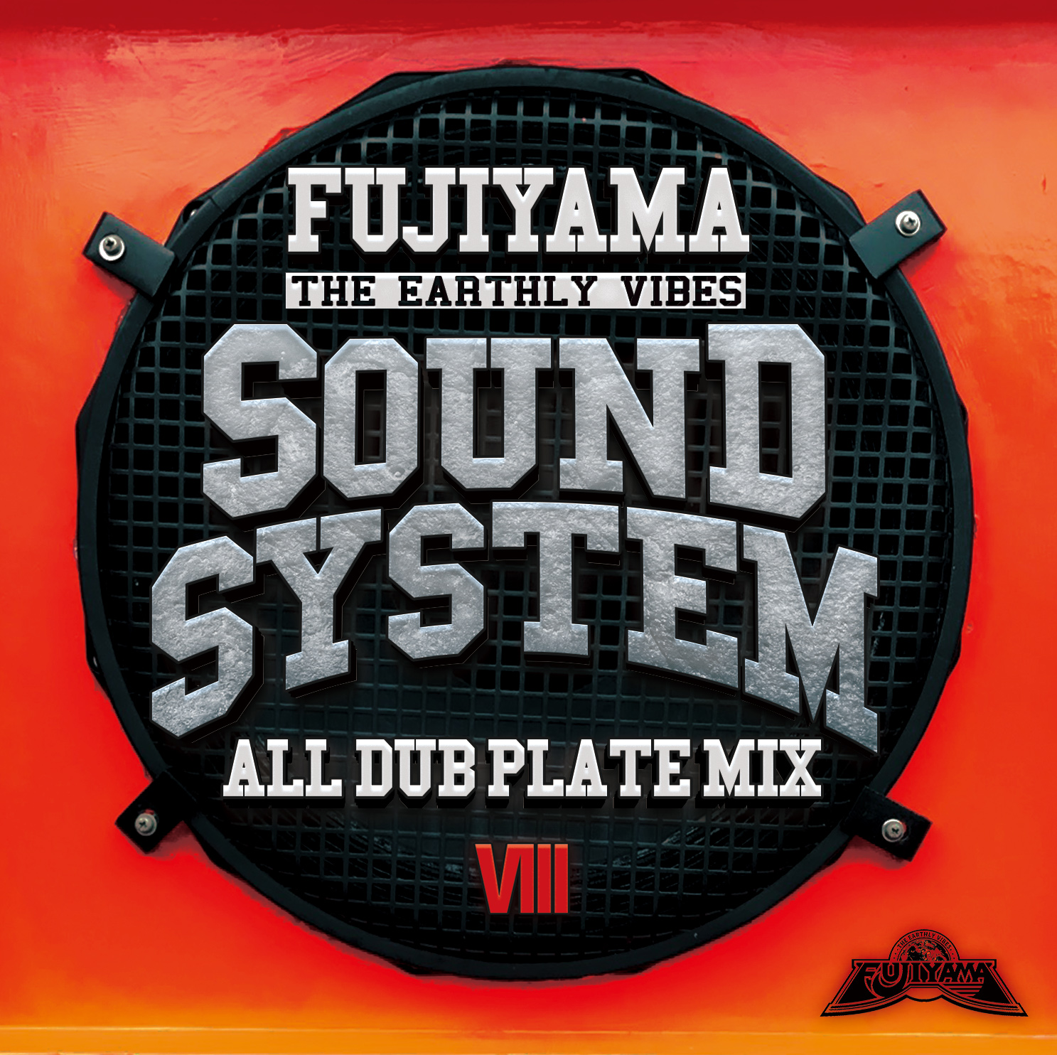 SOUND SYSTEM : All Dub Plate Mix Vol.8