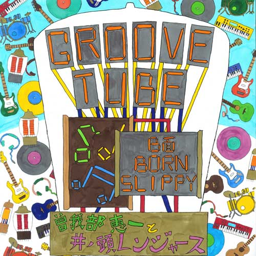 GROOVE TUBE / BORN SLIPPY(DL Code)