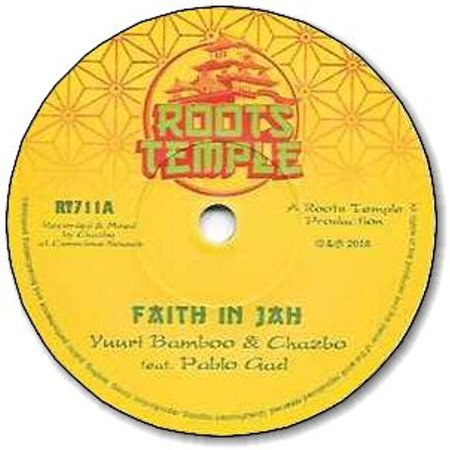 FAITH IN JAH / FAITH IN DUB