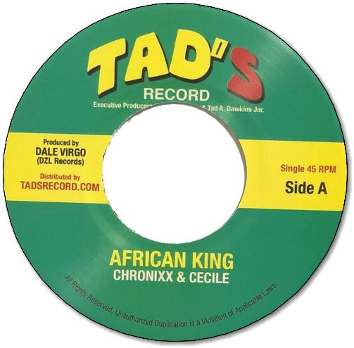 AFRICAN KING / VERSION