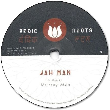 JAH MAN / VERSION