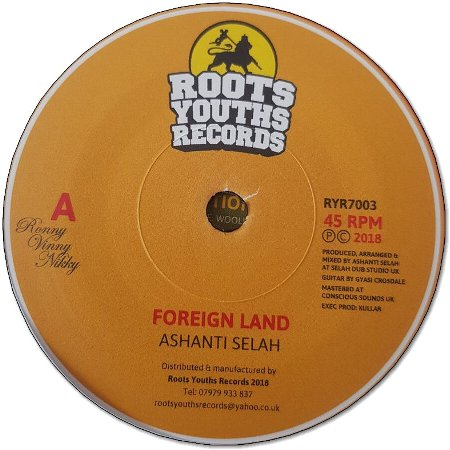 FOREIGN LAND / DUB LAND