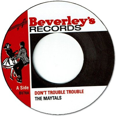DON'T TROUBLE TROUBLE / ONE EYE ENOS