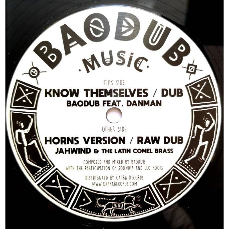 KNOW THEMSELVES / HORNS VERSION