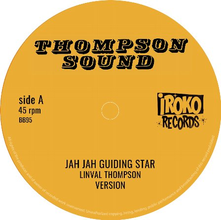 JAH JAH GUIDING STAR / COOL DOWN YOUR TEMPER