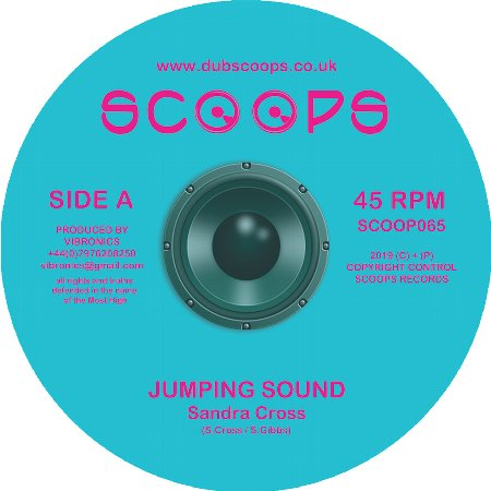 JUMPING SOUND / JUMPING DUB