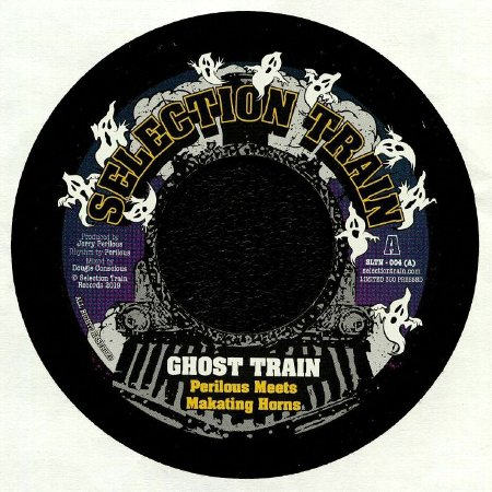 GHOST TRAIN / DUPPY TOWN(Ltd 300 copies)