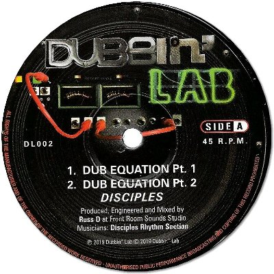 DUB EQUATION / EQUATION DUB