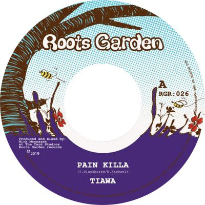 PAIN KILLA / TOO DANGEROUS DUB