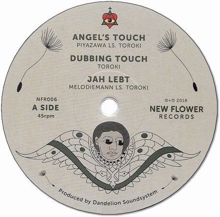 ANGEL'S TOUCH / POWERS OF JAH