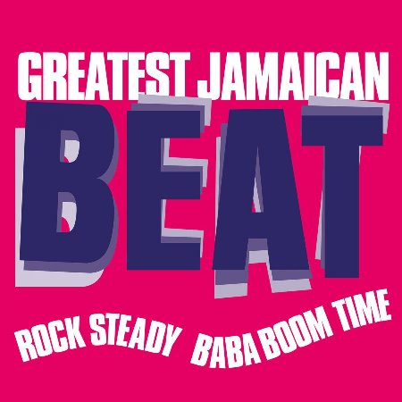 GREATEST JAMAICAN BEAT(Orange Vinyl)