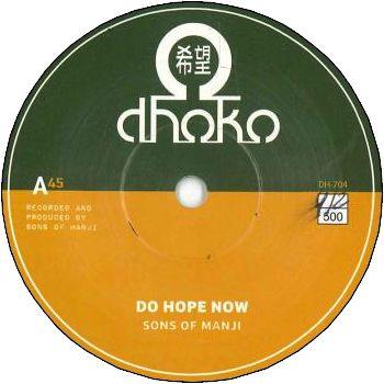 DO HOPE NOW / DUB AND HOPE NOW