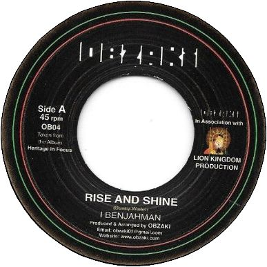 RISE AND SHINE / DUB
