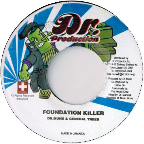 FOUNDATION KILLER / VERSION