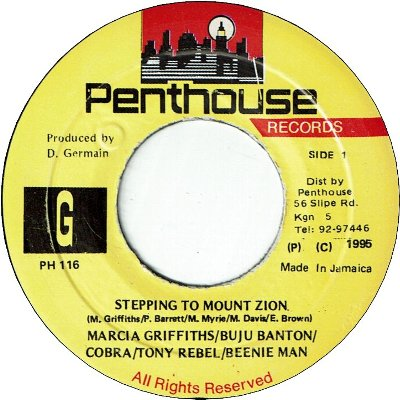STEPPING TO MOUNT ZION (VG+) / ACAPELLA (VG+)