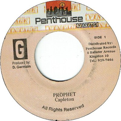 PROPHET (VG- to VG+) / Love I Can feel version