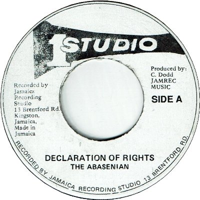 DECLARATION OF RIGHTS (VG+) / VERSION (VG+)