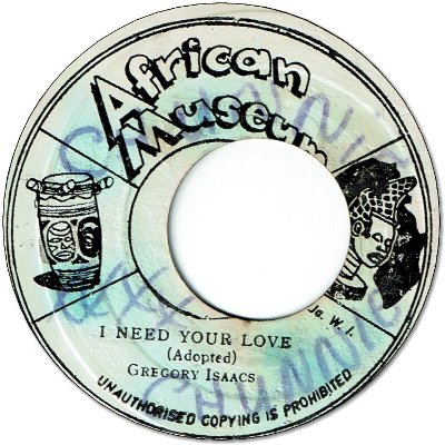 I NEED YOUR LOVE (VG+/WOL) / VERSION (VG)