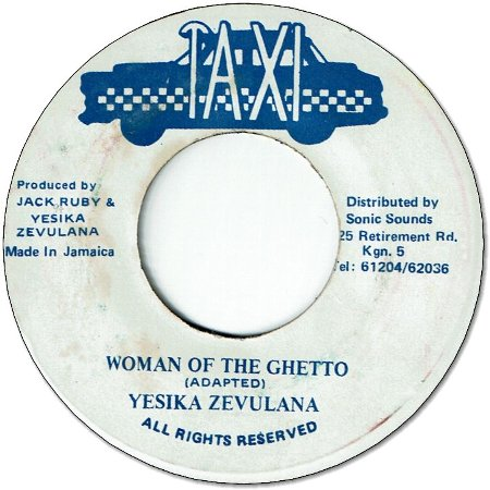 WOMAN OF THE GHETTO (VG+)