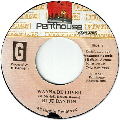 WANNA BE LOVED (VG+)
