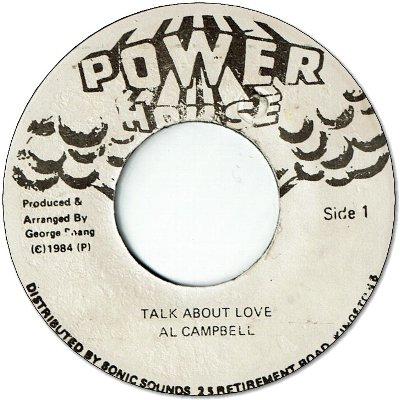 TALK ABOUT LOVE (VG+) / True Confession Version (VG+)