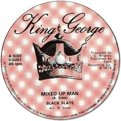 MIXED UP MAN (VG+) / PUT YOUR HEAD ON MY SHOULDER (VG+)