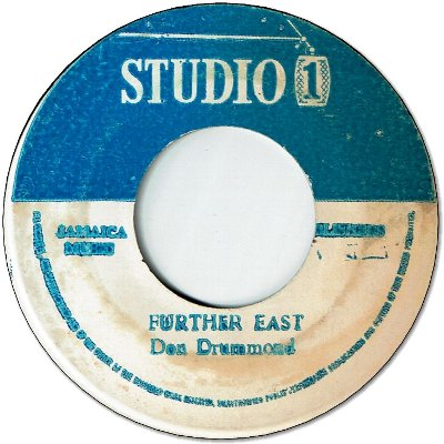 FURTHER EAST (VG) / SCRAP IRON