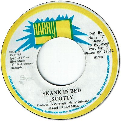 SKANK IN BED (VG+) / AFRICAN BREAKFAST (VG+)