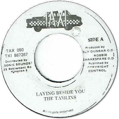 LAYING BESIDE YOU (VG+) / GO AWAY DREAM (VG+)