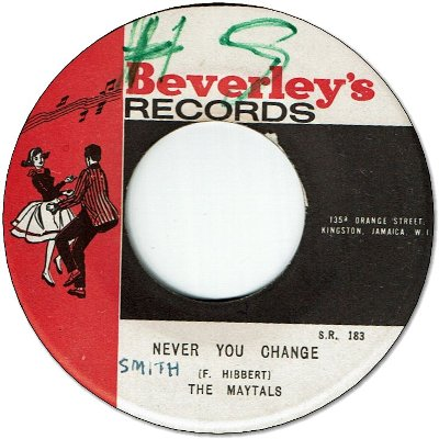 NEVER YOU CHANGE (VG/WOL) / VERSION (VG+)
