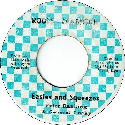 EASIES AND SQUEEZES (VG+) / VERSION (VG+)