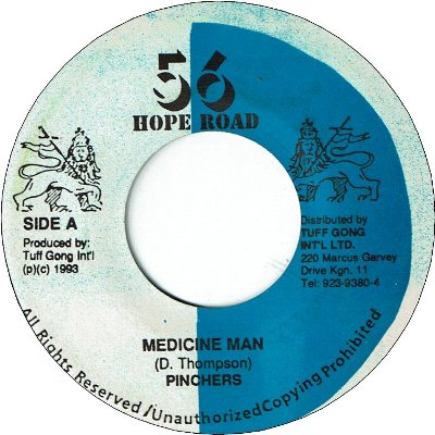 MEDICINE MAN (VG+) / VERSION (VG+)