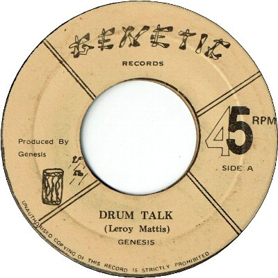 DRUM TALK (VG+) / FOREVER DRUMS (VG+)