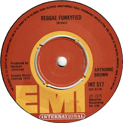 REGGAE FUNKYFIED (VG+) / GUESS YOU DON'T KNOW (VG+)
