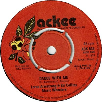 DANCE WITH ME (VG+) / LONELY NIGHTS (VG+)