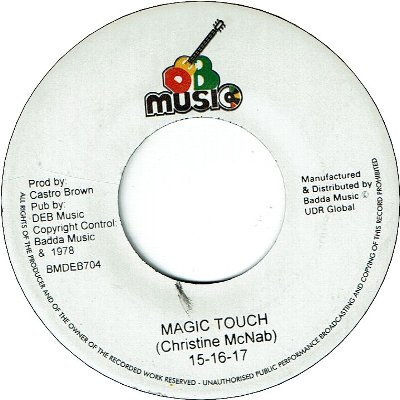 MAGIC TOUCH (VG+) / BABY LOVE (VG+)