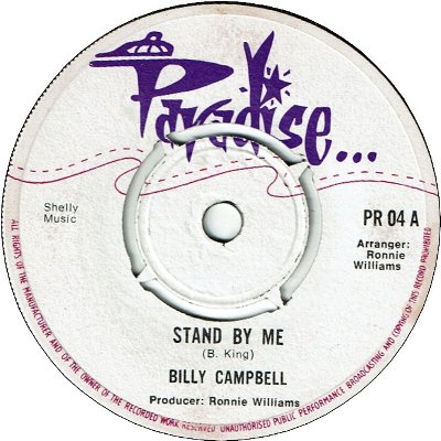 STAND BY ME (VG- to VG) / I'VE BEEN MISSING YOU (VG)