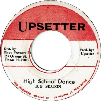 HIGH SCHOOL DANCE (VG) / HIGH SCHOOL DANCE(Soul Mix) (VG)