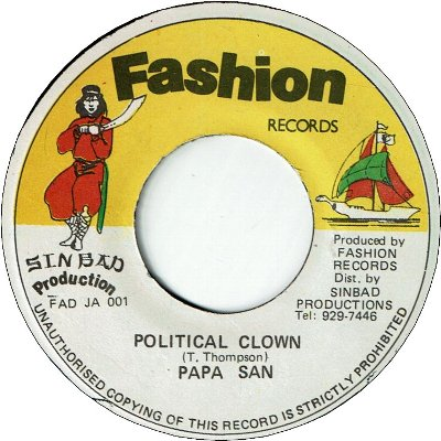 POILITICAL CLOWN (VG+)
