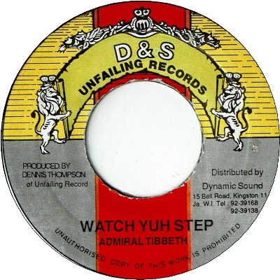 WATCH YUH STEP (VG)