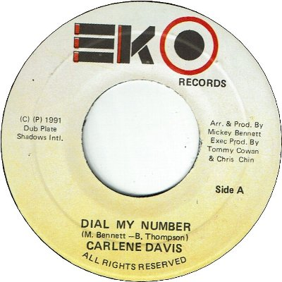 DIAL MY NUMBER (VG+)