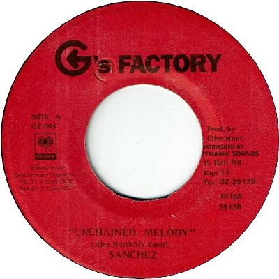 UNCHAINED MELODY (VG+)