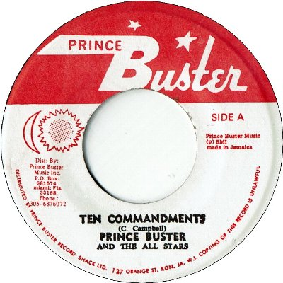 TEN COMMANDMENTS (VG+) / DRUNKARD PSALMS