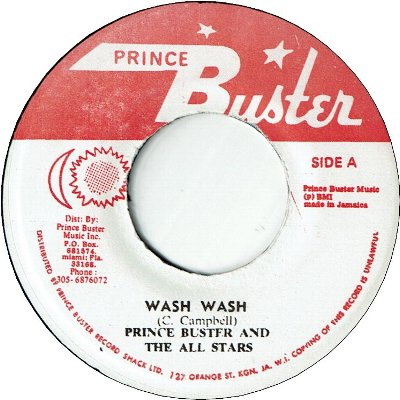 WASH WASH (VG+) / THIRTY PIECES OF SILVER (VG+)