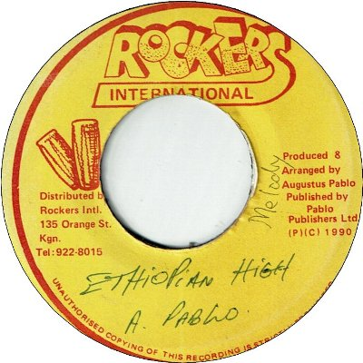 ETHIOPIAN HIGH (VG+) / VERSION (VG+)