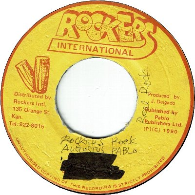 ROCKERS ROCK (VG+) / VERSION (VG)