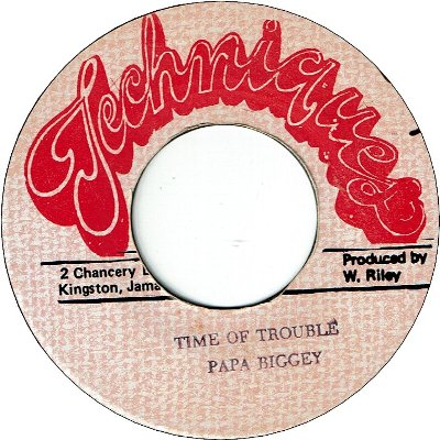 TIME OF TROUBLE (VG+) / VERSION (VG+)