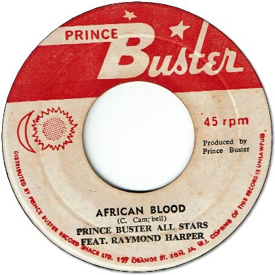 THERE MORE RIVERS (VG+) / AFRICAN BLOOD (VG+)